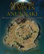 Book: African Temples of the Anunnaki